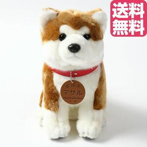 秋田犬ぬいぐるみマサルMサイズまさるザギトワ愛犬ロシアグッズ