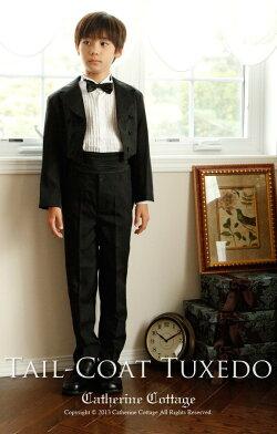 結婚式におすすめの男の子用衣装の通販