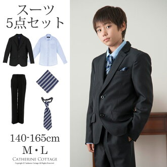Catherine Cottage | Rakuten Global Market: Boys entrance ceremony ...