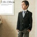 入学式 卒園式 男の子 ブランド子供スーツ ヒロミチナカノキッズスーツセット [ 男子 2019 110 120 130 cm ハーフパン…