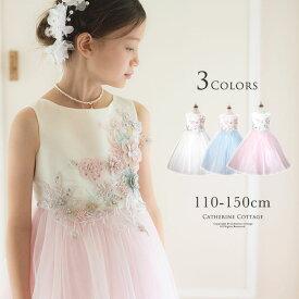【期間限定8500→5800円】子供ドレス フラワー刺繍ドレス[ 女の子,内蔵パニエ ] TAK