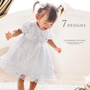 ベビードレス アメリカ輸入 倉庫処分品TAK フォーマル ドレス