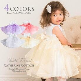 0d8f7e91240761 ベビードレス ベビードレス オーガンジーのドレープスカートドレス結婚式 お宮参り 出産祝いキッズ