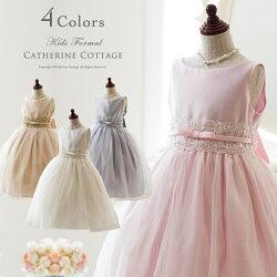 子供ドレス発表会ドレス女の子ドレス
