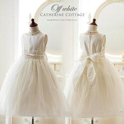 子供ドレス白ホワイト結婚式