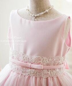 女の子ドレスフォーマルキッズドレス