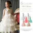 《パーティードレス 女の子 子供ドレス》お花レースと三段チュールフリルのふんわり プリンセスドレス子供服 キッズ …