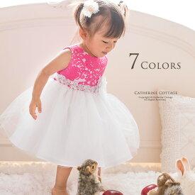75d39cbd1b8cc 1歳 誕生日 ワンピース アメリカ輸入ベビードレス 処分品   子供服 女の子 ベビー服