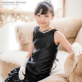 a40f01d5cd105  100 110 120cm黒のみ 子供ドレス(女の子用 子供服)訳ありアウトレット ゴージャス裾フリルドレス在庫限り110