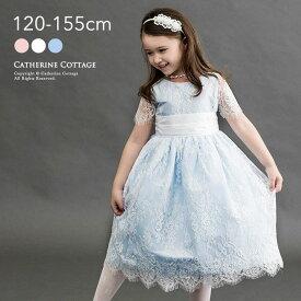 d86b96fea5ed6 子供ドレス ホワイトサッシュの半袖レースドレス 女の子  子供服 フォーマル キッズ 発表会
