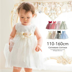218dc0faa95a3 ベビー ドレス リボンベルトのホワイトチュール ベビードレス子供服 ベビー服 女の子 フォーマル 結婚式