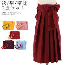 袴スカート子供用袴キッズフォーマル卒園式