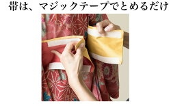袴の単品販売