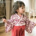 ひな祭り 桃の節句 ベビー服 袴ロンパース 女の子[70 80 90 cm お宮参り ピンク 紫 は...