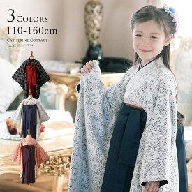 【クーポン利用で8280円】着付け簡単袴セット レース着物と袴のセットTAK