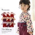 【女の子和服】お正月や初詣・お祝い事に着せたい、キュートな袴風ロンパースを教えて!