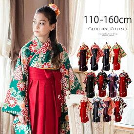 【10%offクーポン対象!】着付け簡単袴セット 刺繍入り袴和装セットTAK