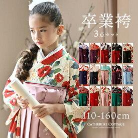着付け簡単袴セット 刺繍入り袴和装セットTAK