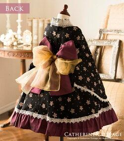 女の子着物ドレス