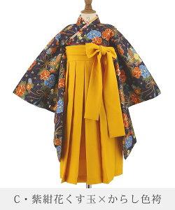 レンタルより安い袴
