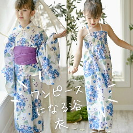 キャサリンオリジナル和柄2ピース浴衣セット【ワンピース+上衣TAK