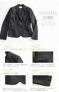 レディースジャケット黒入社式オフィス通勤
