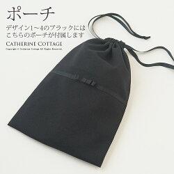 巾着ポーチ付きで携帯に便利なスリッパ