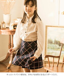パンツスーツ女の子