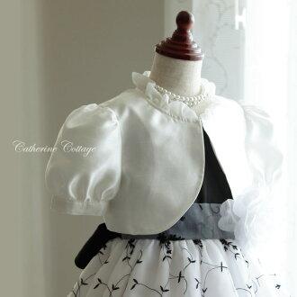Children ドレスセール Bolero ホワイトシャンタン Bolero kids formal dresses and dress to please. Kids jacket coat child clothes