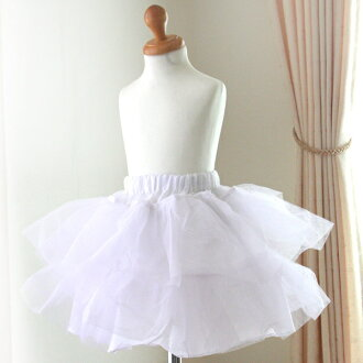 Volume Up Pannier for Children's dress[fs01gm]