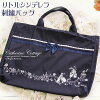 Picture book bag entrance to school entrance ceremony going to kindergarten kindergarten kids lesson child bag Alice cloth bag lesson bag Catherine cottage of the embroidery luxurious in child dress designers is original