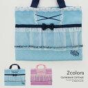 レッスンバッグ 女の子 通園バッグ キッズ 絵本バッグ 手提げ鞄 A4サイズ対応 [ お稽古バッグ 絵本バッグ ブルー 水色…