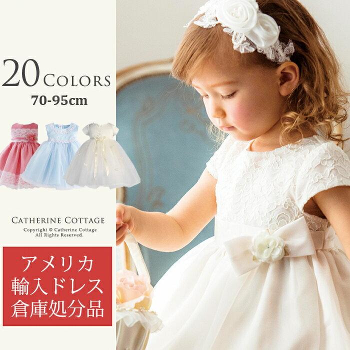 結婚式 80 ドレス ベビードレス 通販・価格比較 , 価格.com