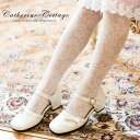 子供 用 タイツ バラ柄タイツ YUP4 バラの柄がかわいいタイツ。フォーマルドレスやワンピースと合わせておしゃれにコーデ♪[女の子 子供服 キッズ フォーマル...