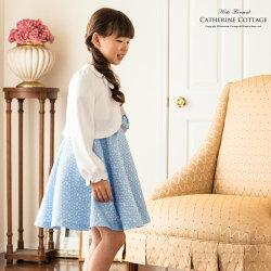 女児スーツ入学式