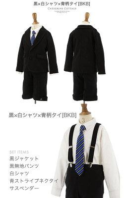 入園式スーツ男の子