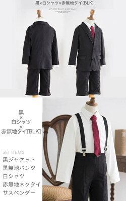 七五三スーツ男の子