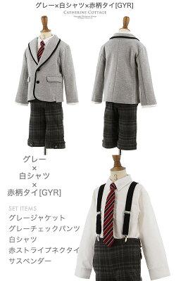卒園式スーツ男の子