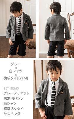 入学式小学校男の子