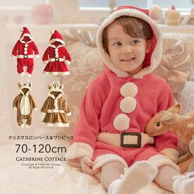 【送料無料】サンタ コスチューム ベビー着ぐるみ クリスマス TAK