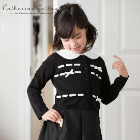 4c0949d887e82 160cm 女の子 長袖 カーディガン 女の子 キッズ 子供服 はしごリボンテープカーディガン フォーマル 白 黒