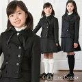 卒業式女の子用スーツ