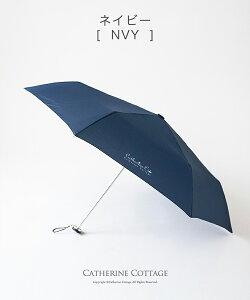 お受験用の傘女の子
