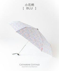 小花柄の女の子用折りたたみ傘