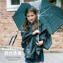 傘 子供用 男の子 女の子キッズ 45 50cm 紺 チェック ネイビー フォーマル 小花柄 お受験 グラスファイバー 透明窓付…