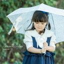 【15%offクーポン対象】子供用 コンパクト折りたたみ傘 軽量 [ 男の子 女の子 ネイビー 紺 キッズ レディース 小花柄 …