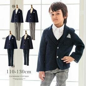 ストレッチパンツの細身スーツセット 男の子スーツ おしゃれ 子供スーツ3点セット[110 120 130 cm 白 青]ジャケット・チェックパンツ・シャツまたはベストの3点セット フォーマル 入学式 卒園式 七五三