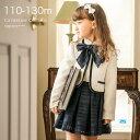 入学式スーツ 子供 女の子チェックオーガンジースカートスーツセット(ノーカラーボレロ/長袖ブラウス/チェックスカー…