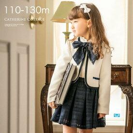 入学式スーツ 子供 女の子チェックオーガンジースカートスーツセット(ノーカラーボレロ/長袖ブラウス/チェックスカート/リボン/ブローチ) おしゃれ TAK