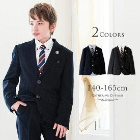【10%offクーポン対象!】【マークダウン13670→8800円】男子卒業式スーツ6点フルセット TAK